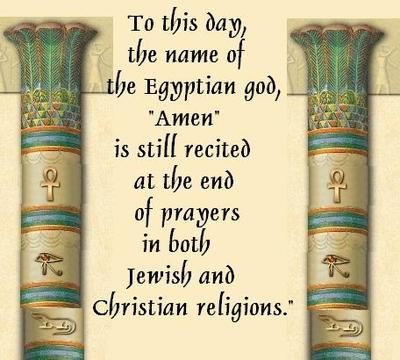 amen  egyptian god